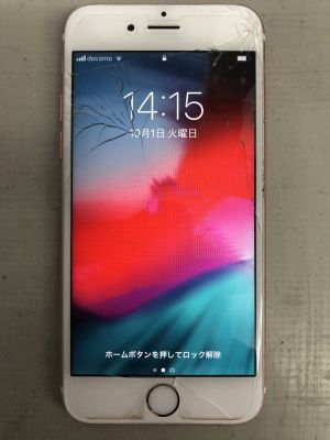 iPhone6Sガラス割れ修理 ~別府市
