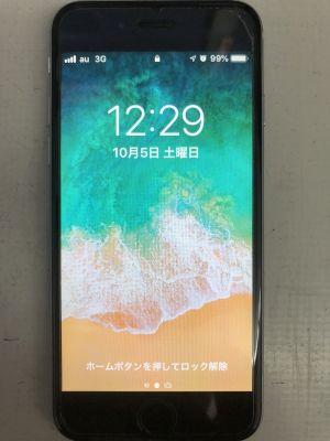 iPhone6バッテリー交換 ~日出町