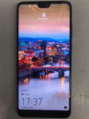 Huawei P20ガラス割れ修理 ~大分市生石
