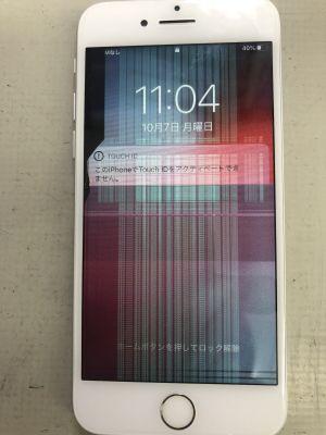 iPhone7自分で壊した ~大分市鶴崎