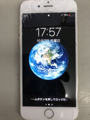 iPhone6ガラス割れ修理 ~別府市