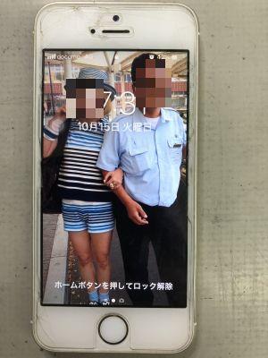 iPhoneSEバッテリー交換 ~臼杵市佐志生