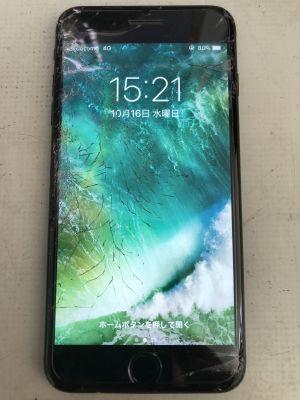 iPhone7Plusガラス割れ修理 ~大分市葛木