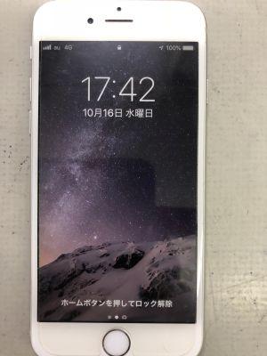 iPhone6バッテリー交換 ~大分市横尾