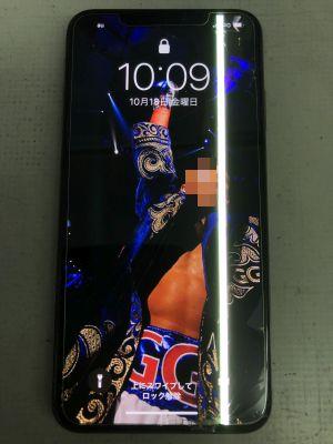 iPhoneXS Maxパネル破損 ~津久見市