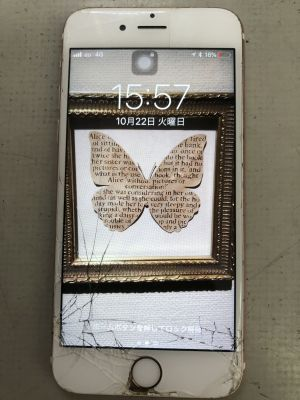 iPhone6Sバッテリ交換 ~大分市今津留