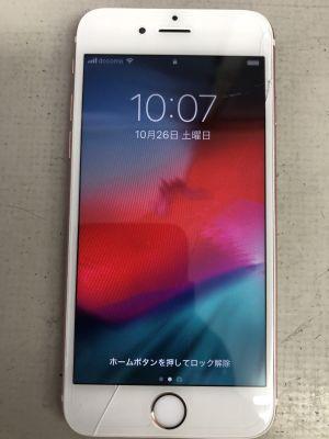 iPhone6Sガラス割れ修理 ~大分市中島