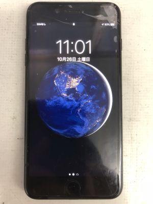 iPhone7Plusガラス割れ ~大分市青葉台