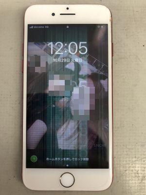 iPhone7ゴースト画面修理 ~大分市大道