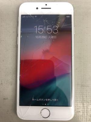 iPhone7ガラス割れ修理 ~福岡県糸島市