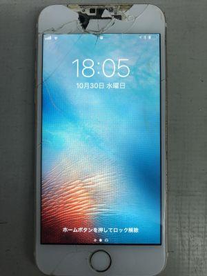 iPhone6Sガラス割れ/電池交換~大分市羽田