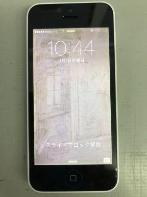 iPhone5Cバッテリー交換 ~大分市坂ノ市