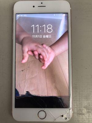 iPhone6SPlus液晶破損 ~大分市公園通り