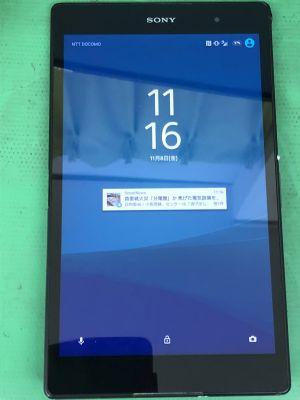 Xperia Z3tab Compactバッテリ交換~大分市日吉