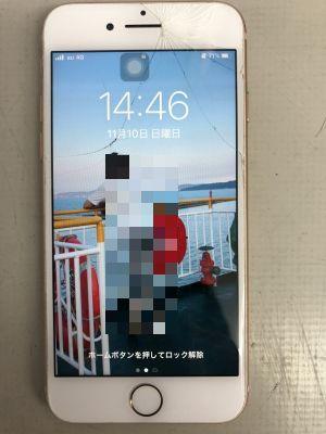 iPhone8ガラス割れ修理 ~大分市横尾