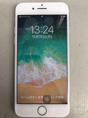 iPhone8水没(≧◇≦) ~大分市原新町