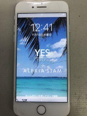 iPhone8ガラス割れ ~大分市高崎