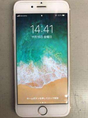 iPhone6バッテリー交換 ~大分市猪野