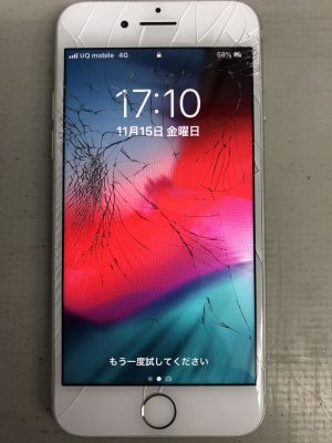 iPhone7ガラス割れ修理 ~大分市花高松