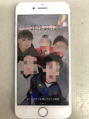 iPhone8ガラス割れカメラ故障 ~津久見市