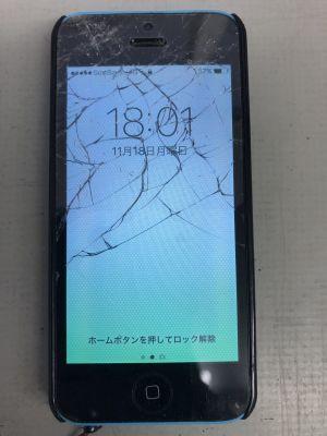 iPhone5Cガラス割れ修理 ~大分市中央町