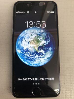 iPhone6バッテリー膨張 ~大分市鶴崎