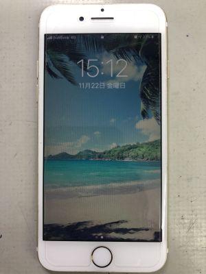 iPhone7バッテリー交換 ~大分市寿町