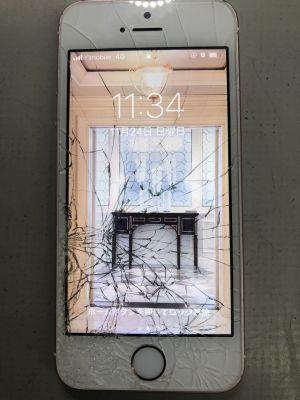 iPhoneSEガラス割れ修理 ~大分市公園通り