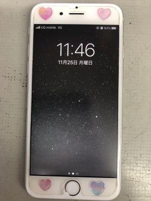 iPhone6Sバッテリー交換~大分市浜中