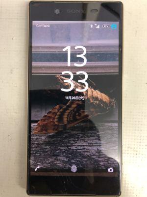 Xperia Z5バッテリー交換 ~大分市羽屋