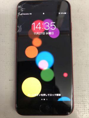 iPhone8ガラス割れ修理 ~大分市城東