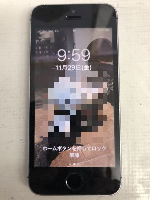 iPhone5S→SEバッテリー交換 ~別府市