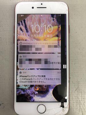 iPhone7タッチ不能 ~大分市明野