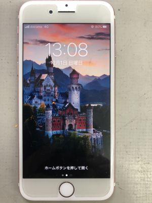 iPhone7バッテリー交換 ~大分市森町