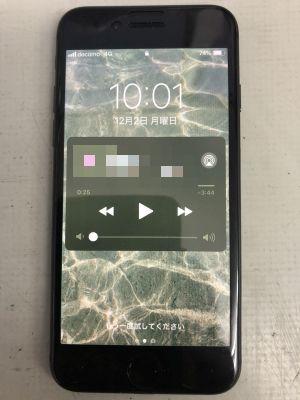 iPhone8カメラレンズカバー割れ ~大分市横尾