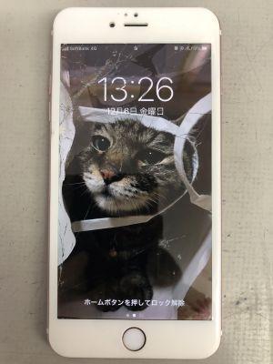 iPhone6SPlusガラス割れ ~大分市明野