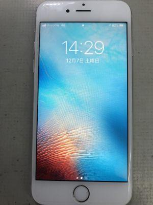 iPhone6Sバッテリー交換 ~大分市顕徳町