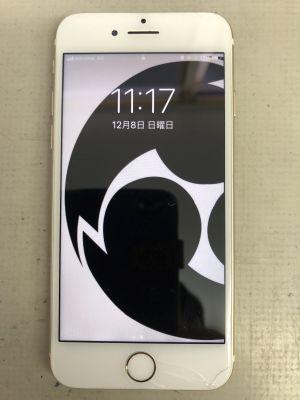 iPhone7修理 ~大分市猪野