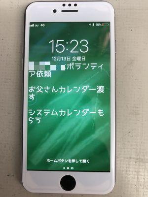 iPhone6バッテリー交換 ~大分市三佐