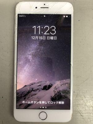 iPhone6Plus画面割れ修理 ~大分市森