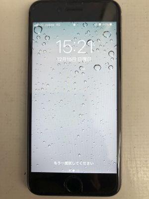 iPhone6Sバッテリー交換 ~大分市王子