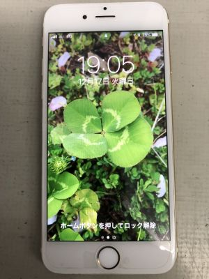 iPhone6電池膨張ガラス破損 ~大分市公園通り