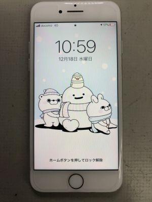 iPhone7バッテリー交換 ~佐伯市