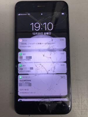 iPhone6Plusタッチ故障~大分市賀来