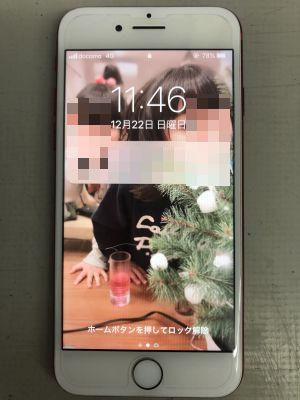 iPhone7カメラ故障 ~大分市猪野