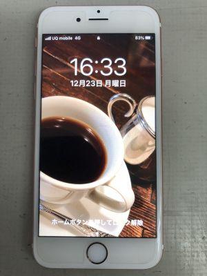 iPhone6S電池交換~大分市新栄町
