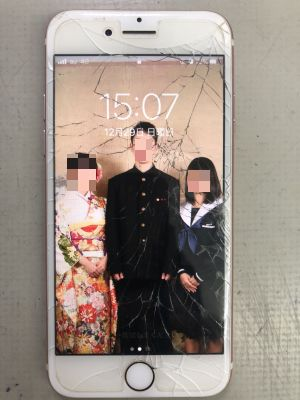 iPhone7ガラス割れ~大分市高江