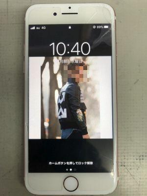 iPhone7インカメ修理 ~大分市高城
