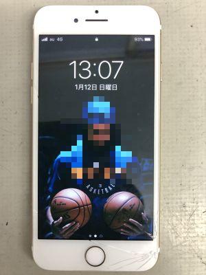 iPhone7ガラス割れ修理~延岡市