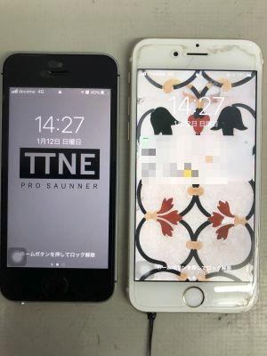iPhoneSE/6Sバッテリー交換~大分市森町